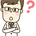 故障診断 スマホの不調の原因特定とその後の対処法について